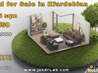 Land for Sale in Kfardebien