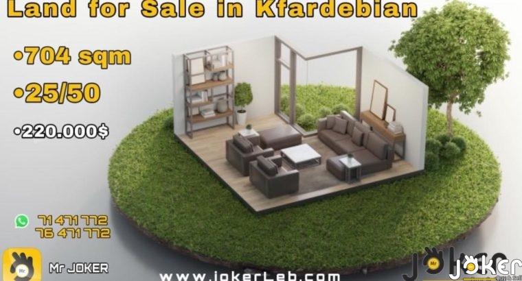 Land for Sale in Kfardebien