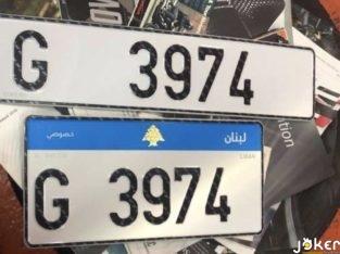 4 Digits Number Plate / لوحة اربع ارقام