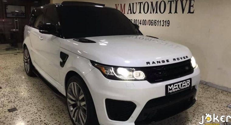 Range Rover SVR