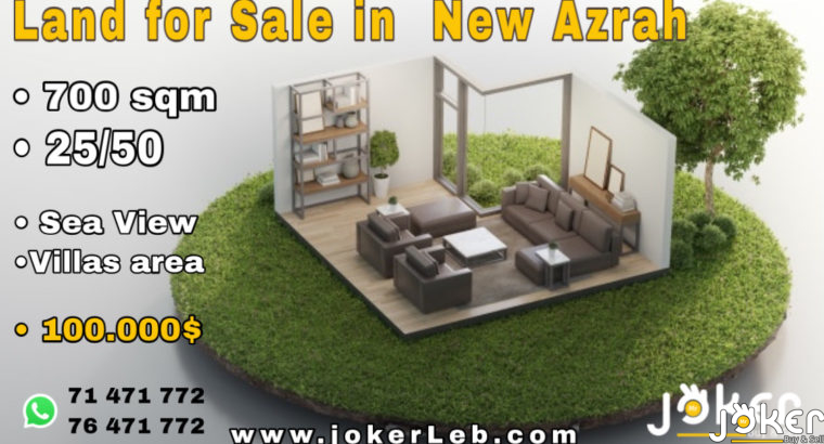 Land for Sale in New Azrah