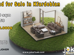 Land for sale in Kfardebian 920 sqm