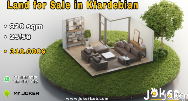 Land for sale in Kfardebian 920 sqm